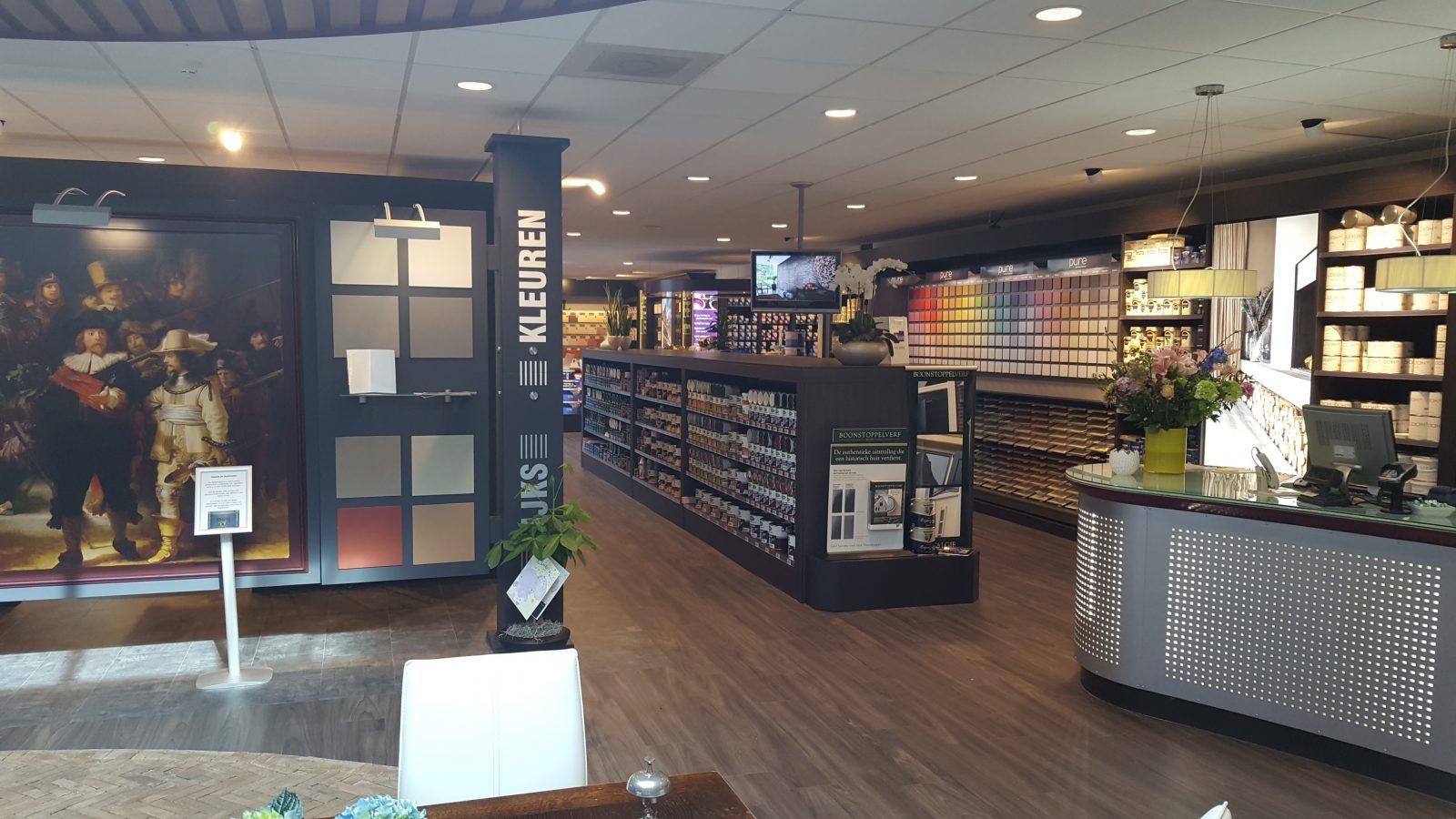 Inspiration Shop