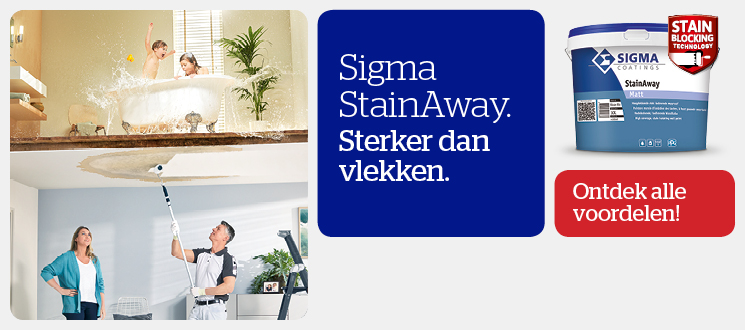 Sigma StainAway 1